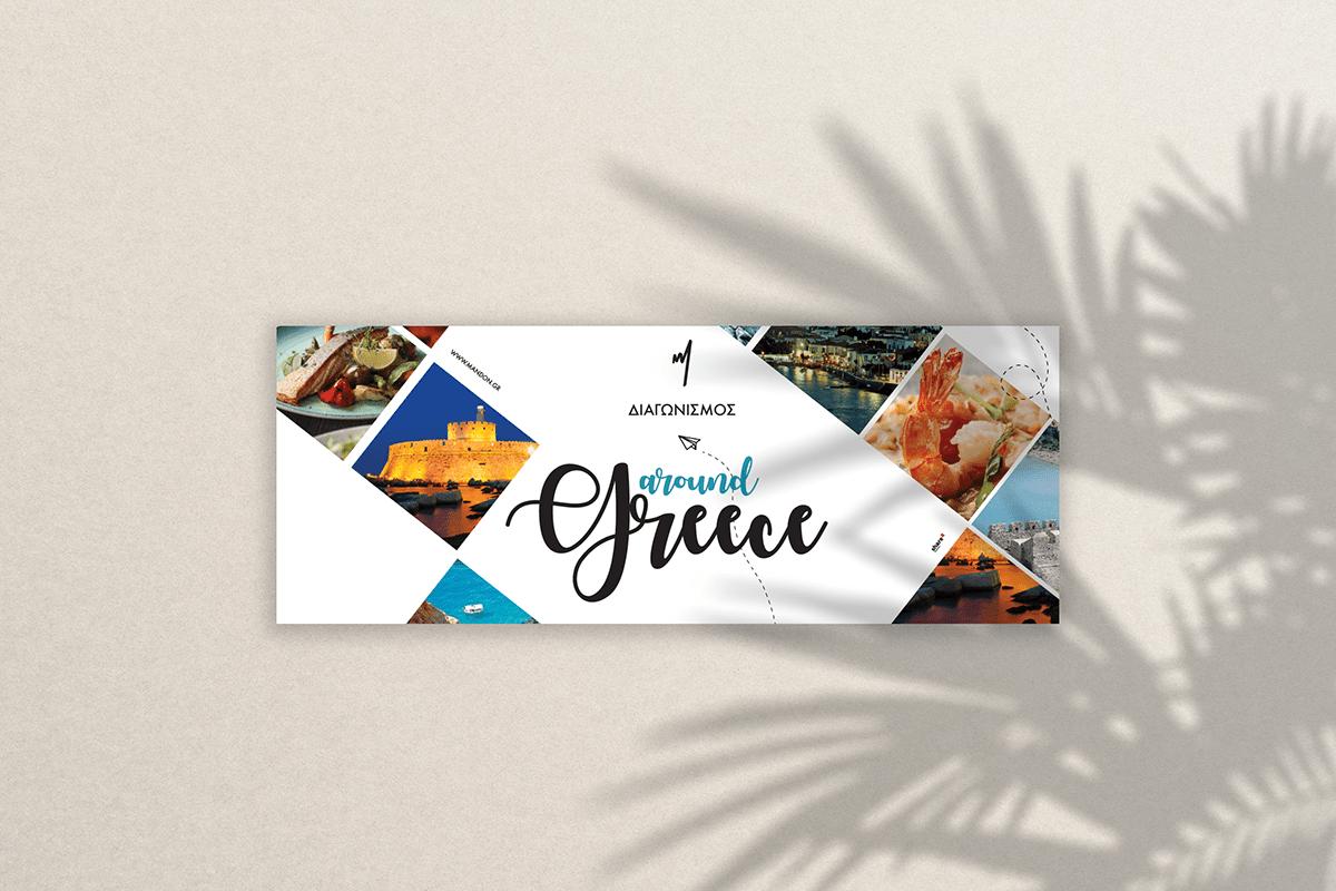advertisment campaign design facebook graphic Greece instagram media post social