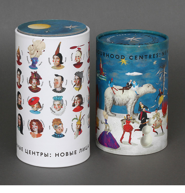 new year,gift,game,present,fairy-tale characters,fairy-tale,Character,pacage