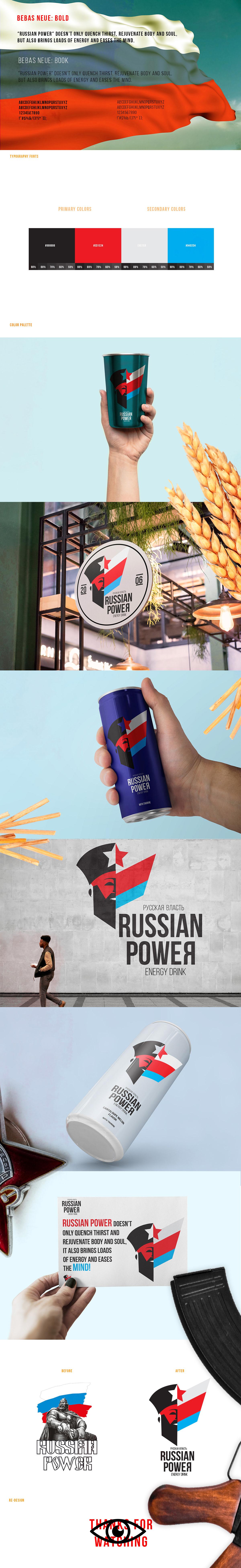 Russia,russian,energy,logo,redesign,branding