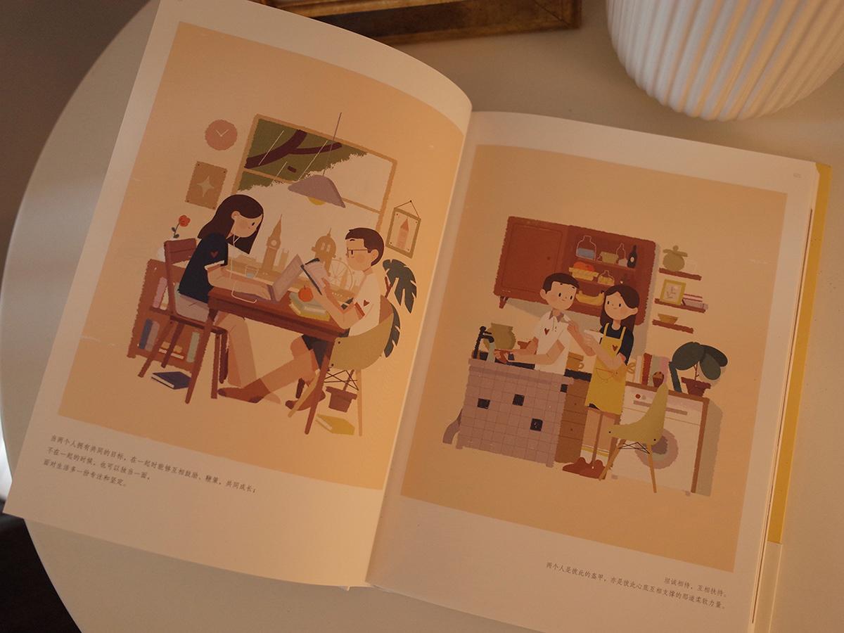 Image may contain: cartoon, drawing and indoor