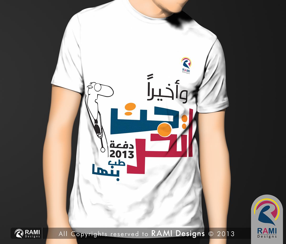 Dof3et 2013 Benha Medical School Photoday T Shirt On Behance