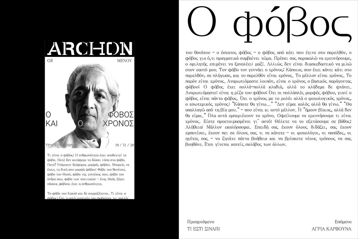 archon big image big typography Information website LGBTQI typography   ui ux Web Design  Website