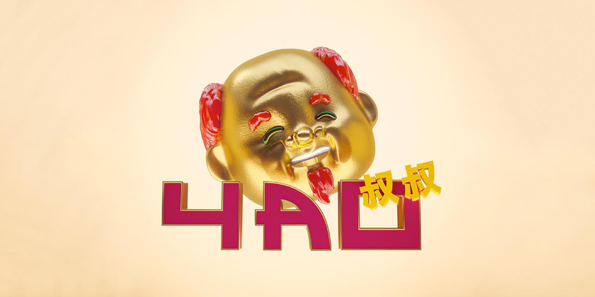 pan-asian-identity