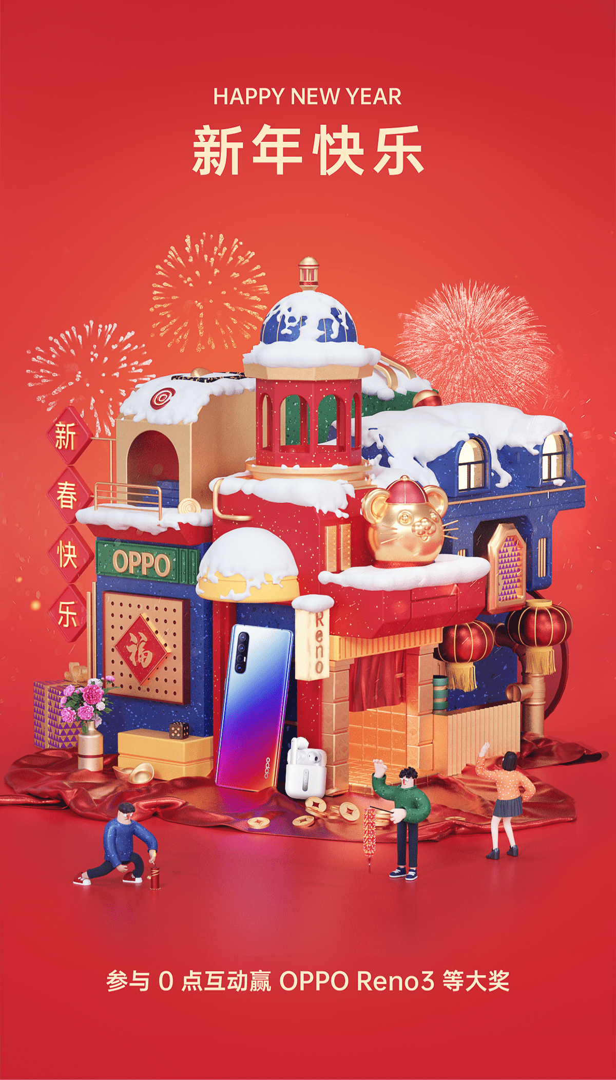 OPPO Happy Chinese New Year Countdown Poster on Behance
