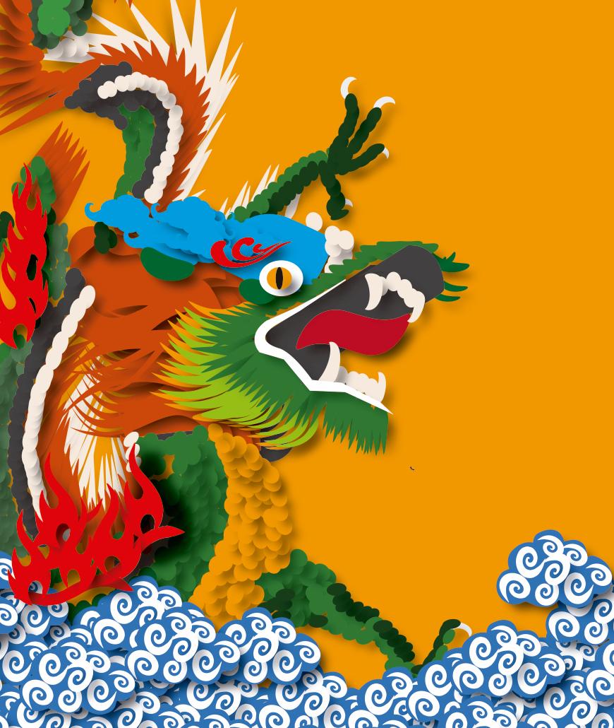 dragon ilustracion vector ILLUSTRATION