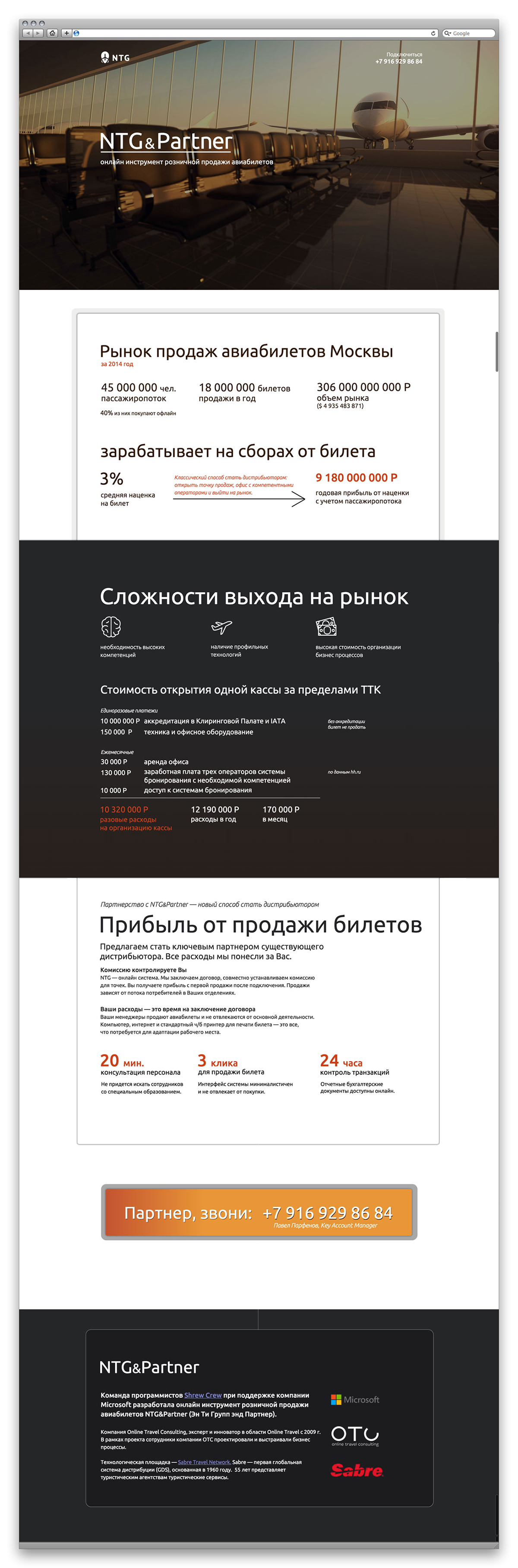 Travel tickets b2b business partners presentation