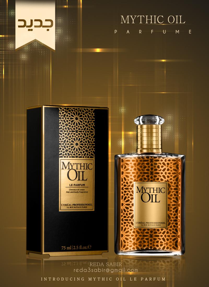 Mythic Oil On Behance