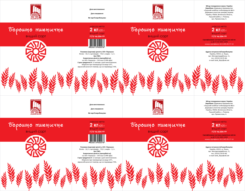 логотип упаковка