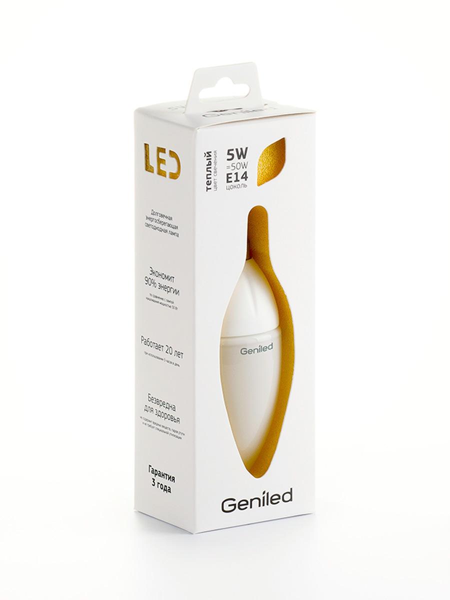 packing package geniled Packaging LED bulb lighting