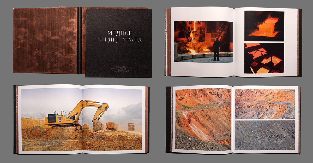 photo_book Legacy corporate_history industrial copper
