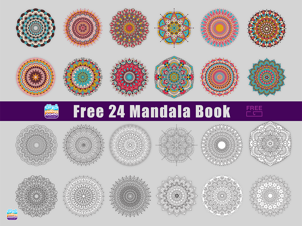 Mandala Coloring Book Free Download On Behance