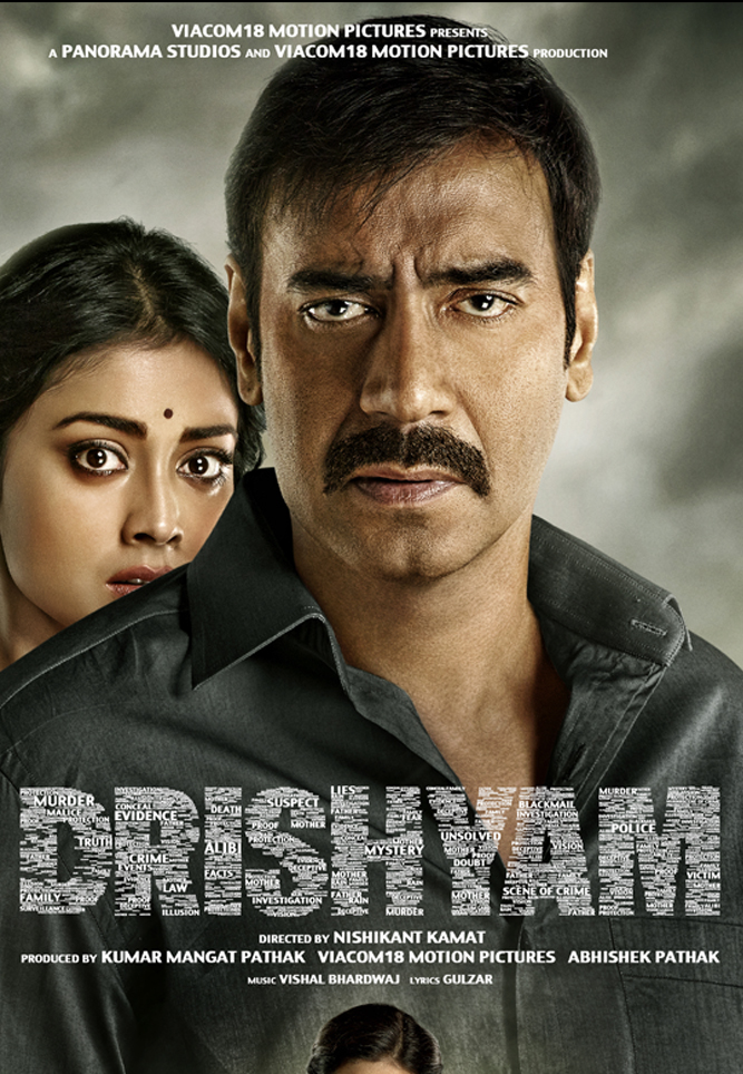Drishyam Movie Poster Design On Behance