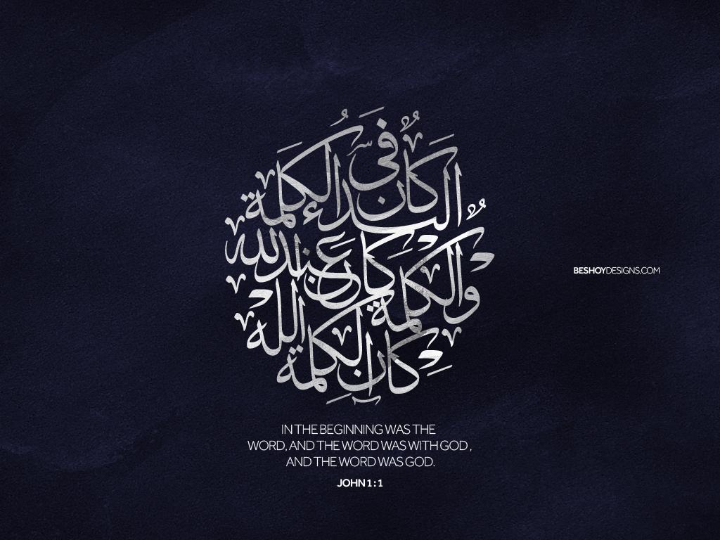 Arabic Calligraphy 2 On Behance