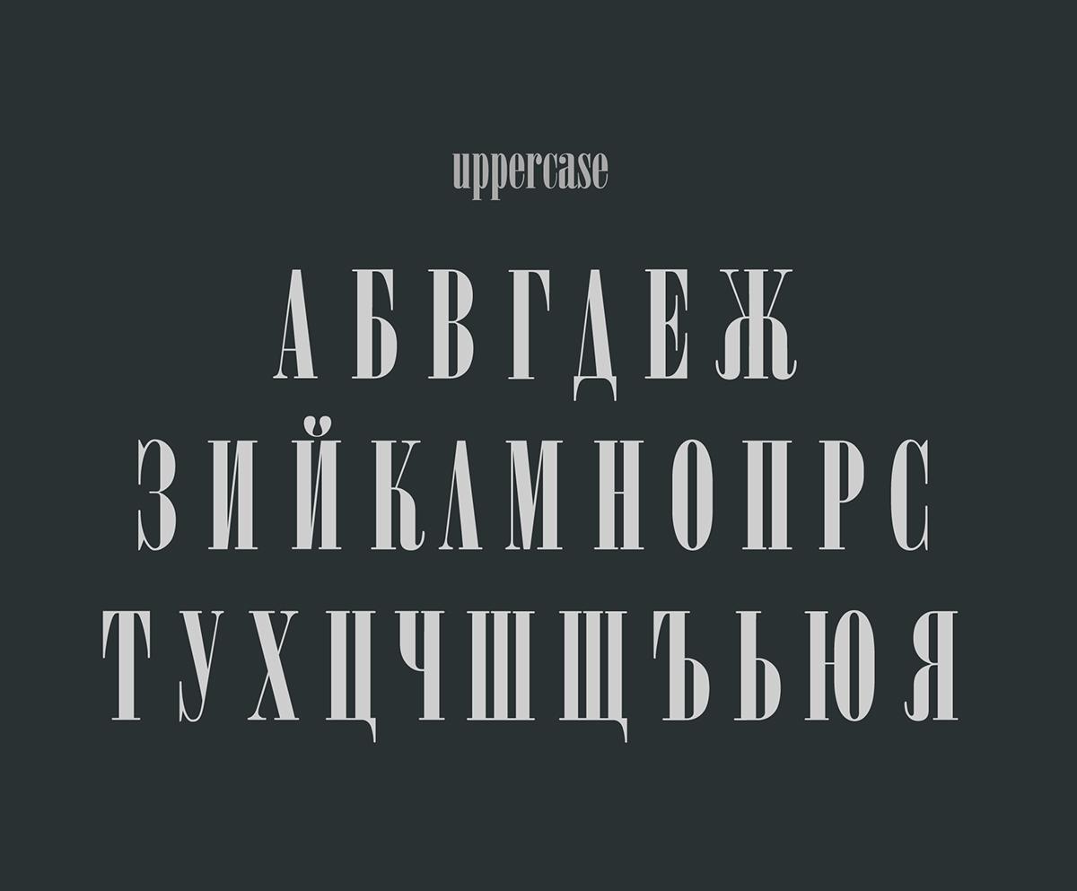 Onyx Cyrillic font on Behance