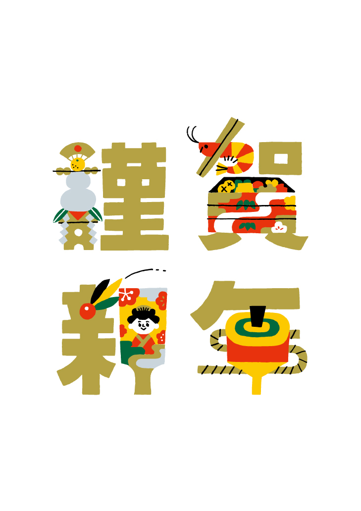 by Shunsuke Satake via behance.net