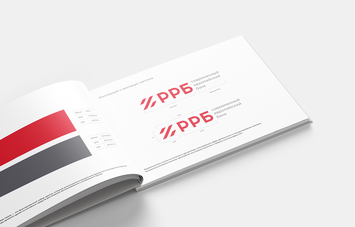 Bank identity business money percent lines rebranding Style Guide finance