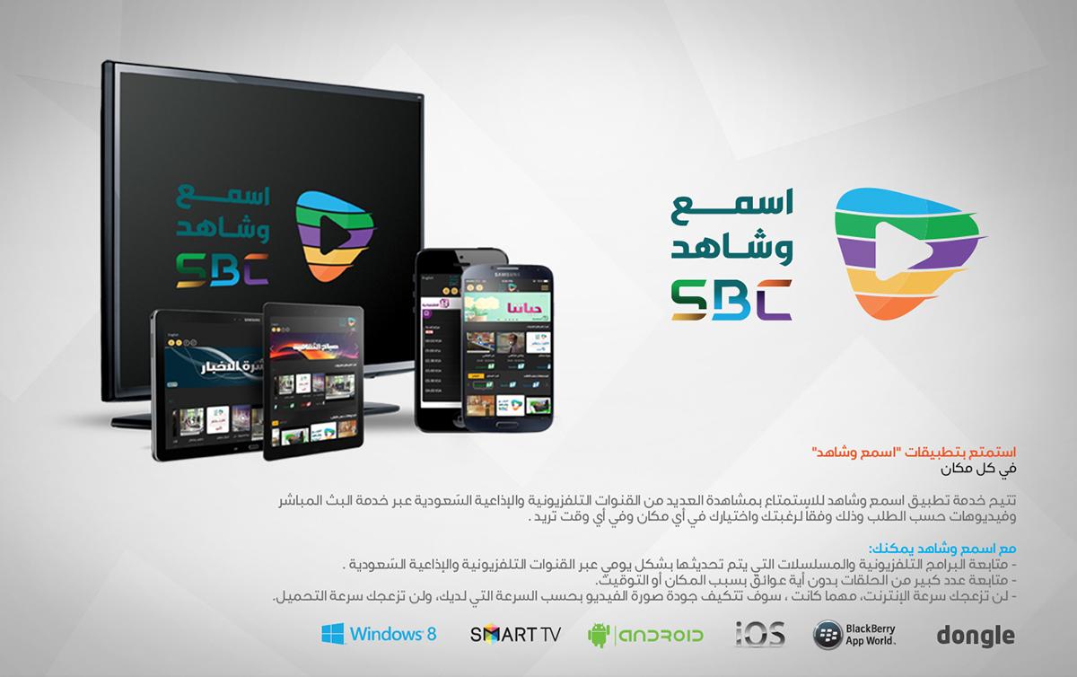 saeed elgarf Saeed elgarf saeed el-garf design اسمع شاهد