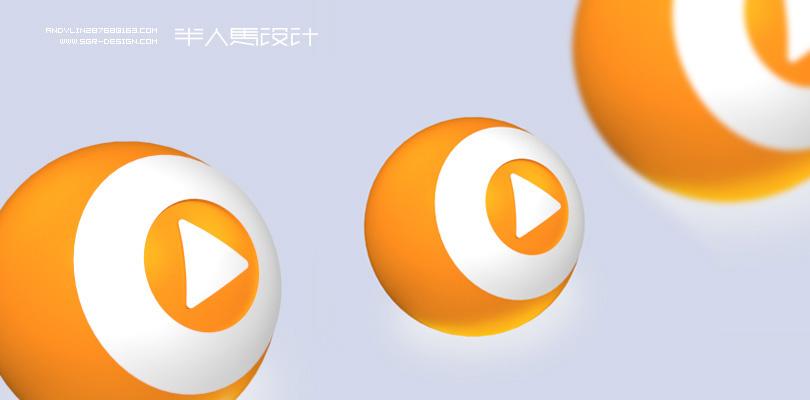 3D brand UI SGR