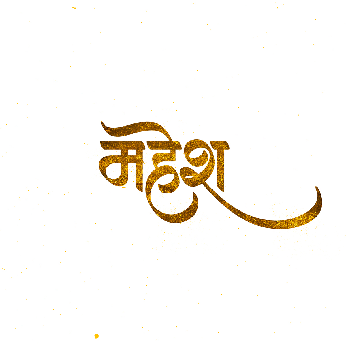 Marathi calligraphy devnagari on wacom gallery