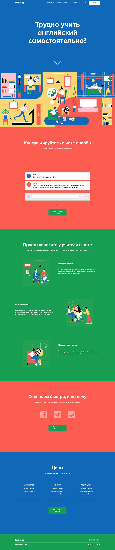 kiev ukraine dating agencies