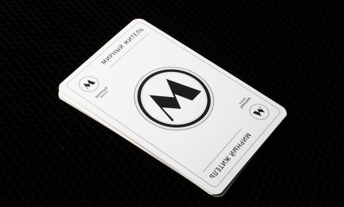 Mafia  Playing cards Playing Cards mafia cards board game typo cards typo