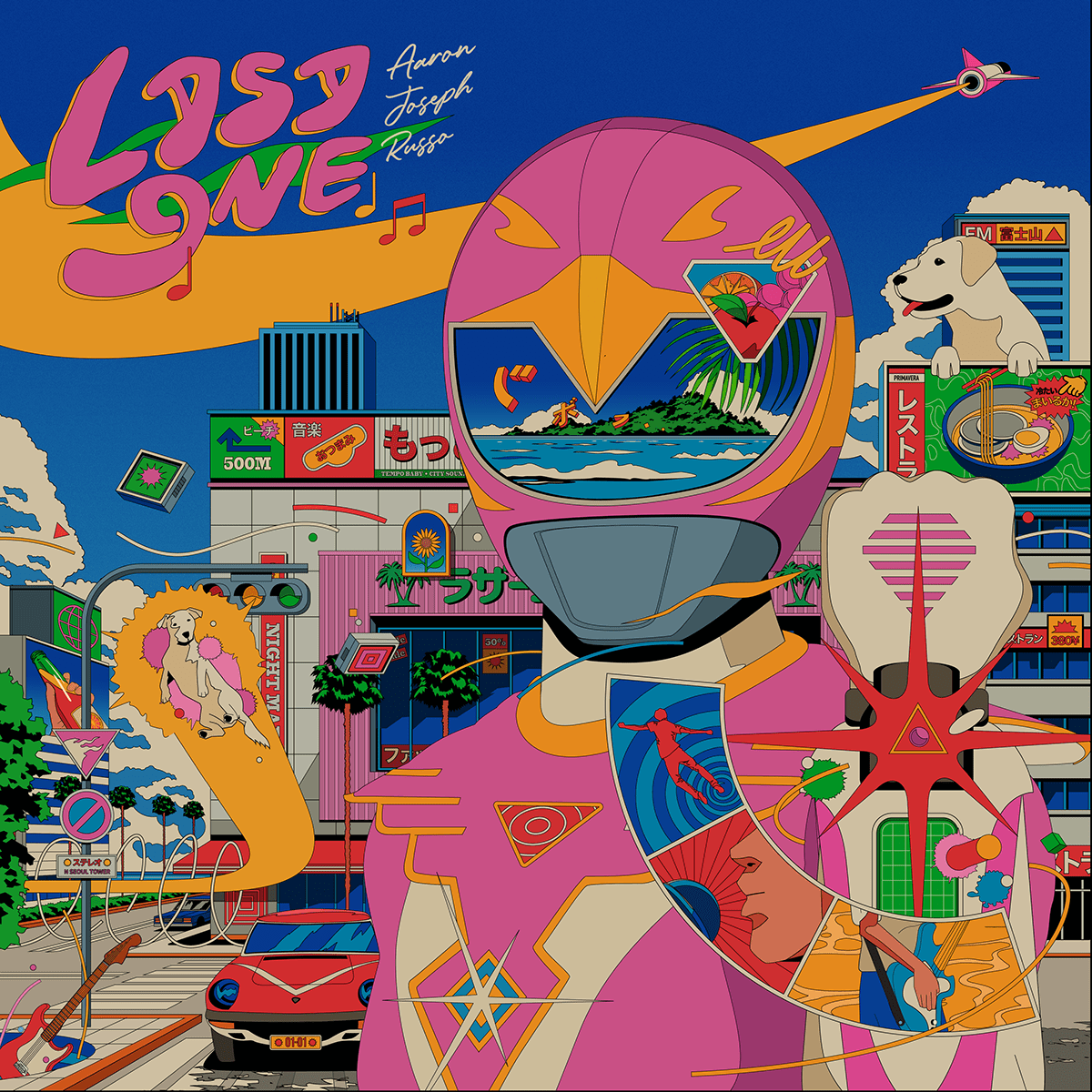 album art album cover graphic design  ILLUSTRATION  music