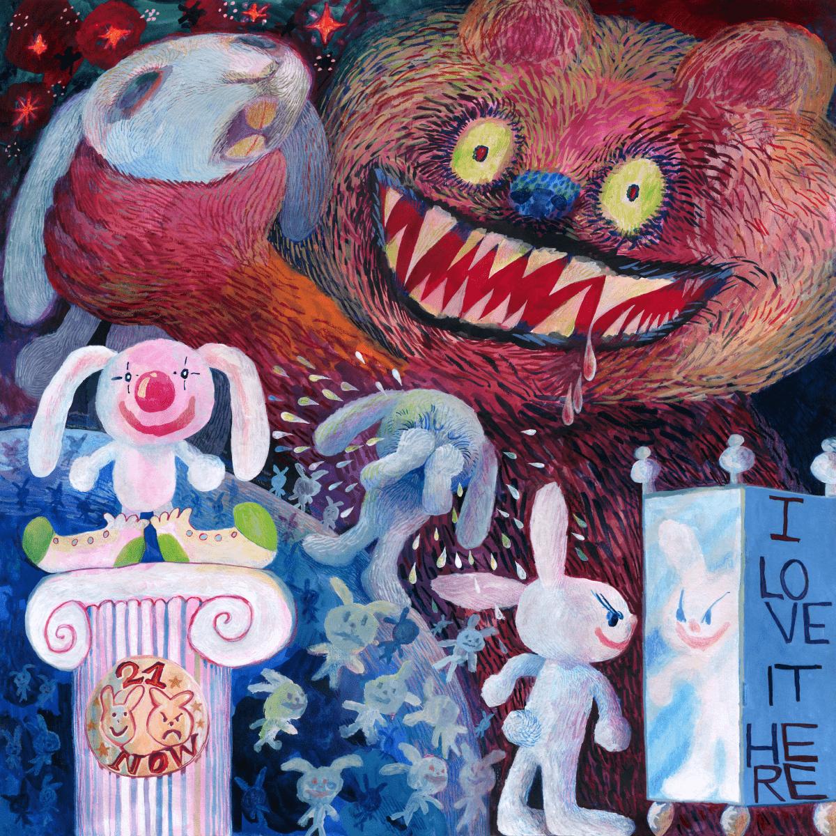 album art album cover Cover Art