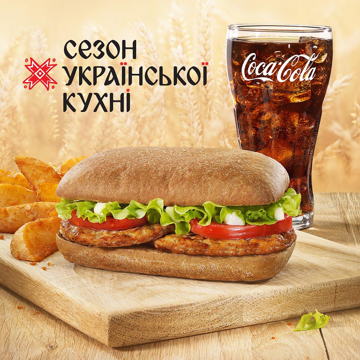 mcdonald's,potproduction,ukraine,bigfishhouse