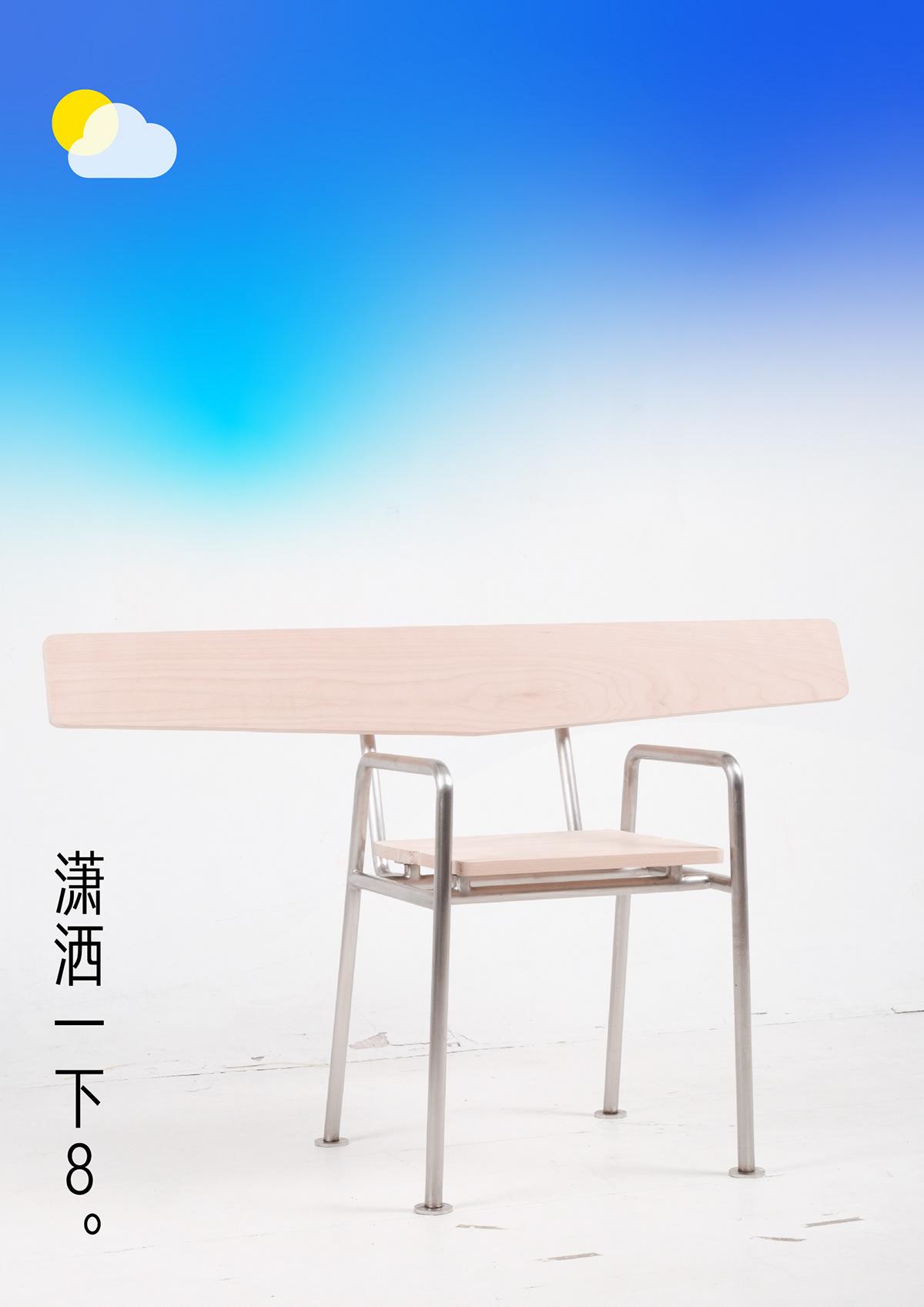 chair experimental design Behavior