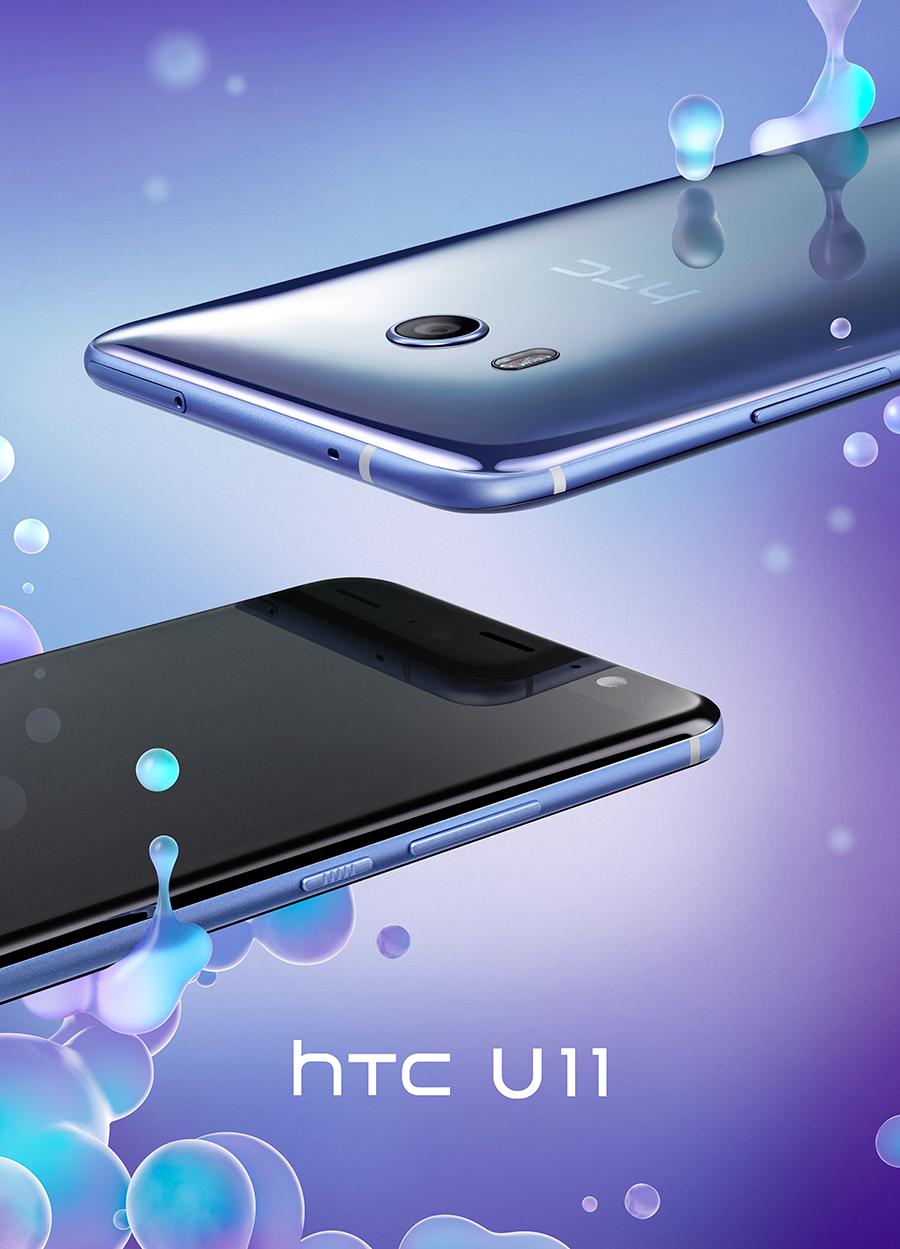 HTC U11 on Behance