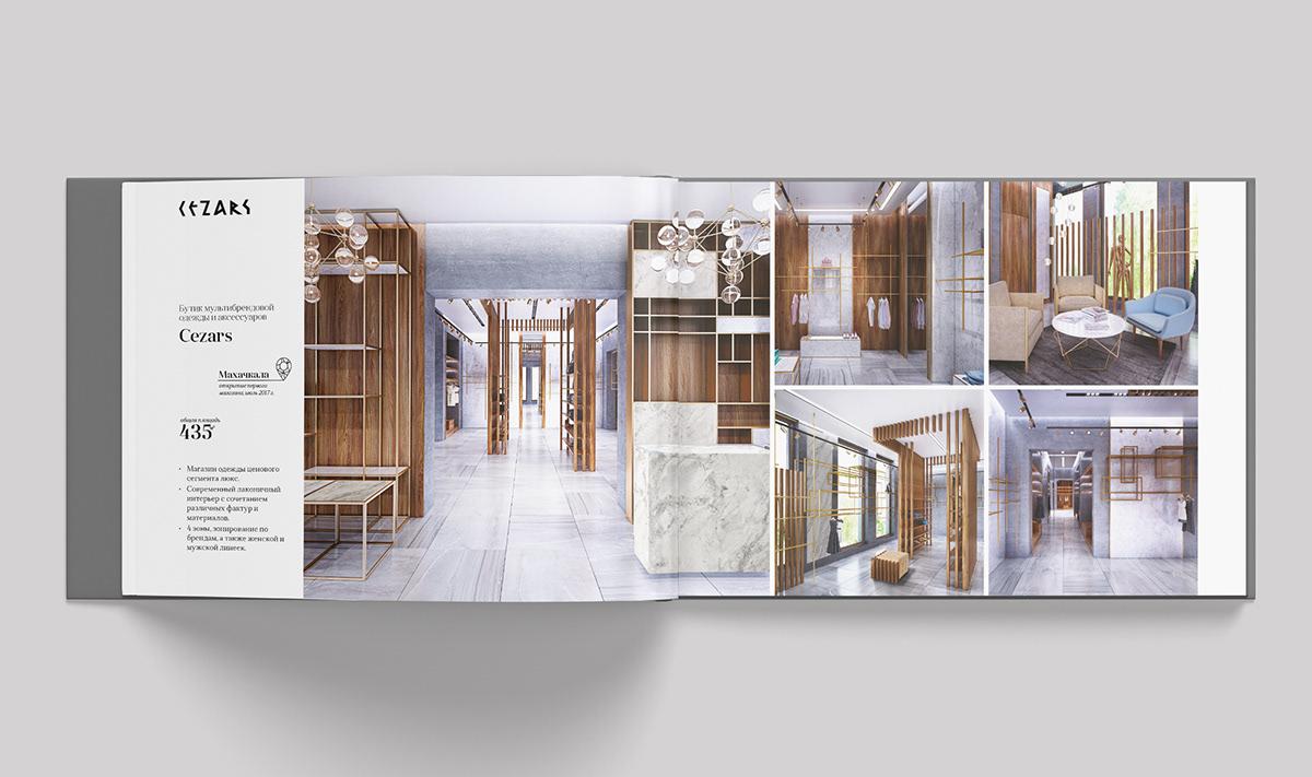 Portfolio Of Interior Design On Aiga Member Gallery