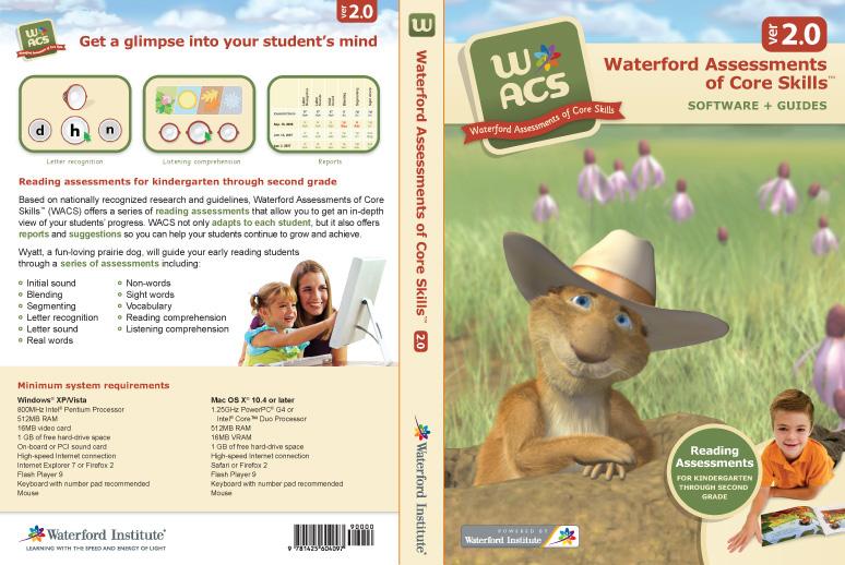 educational software DVD jacket