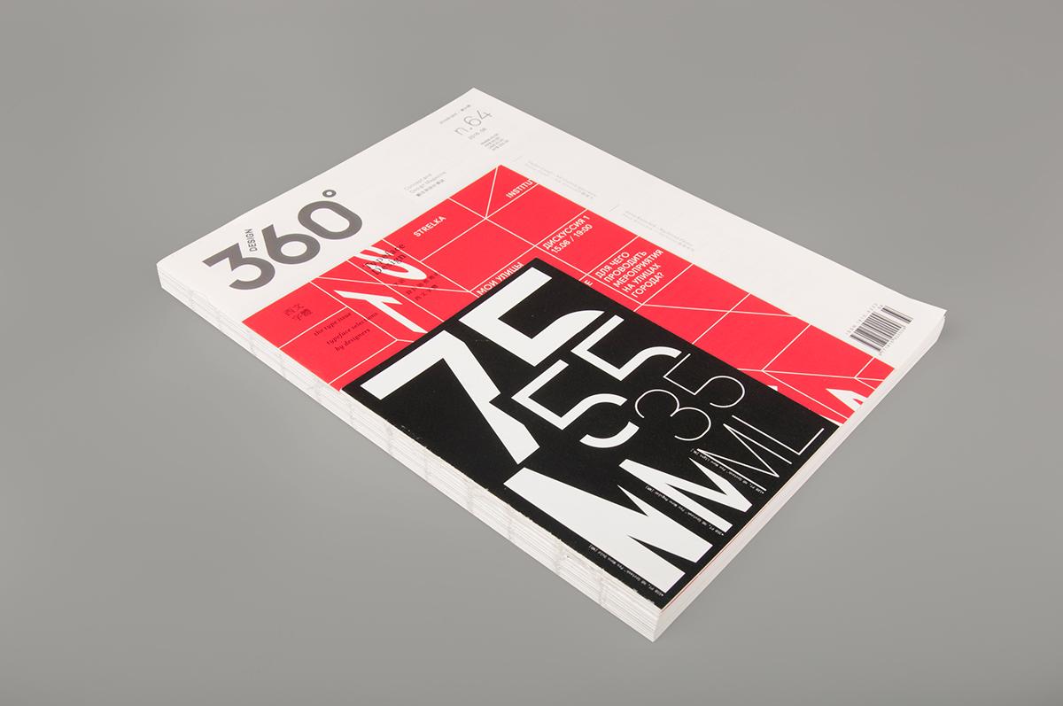 Typeface design360 magazine design magazine