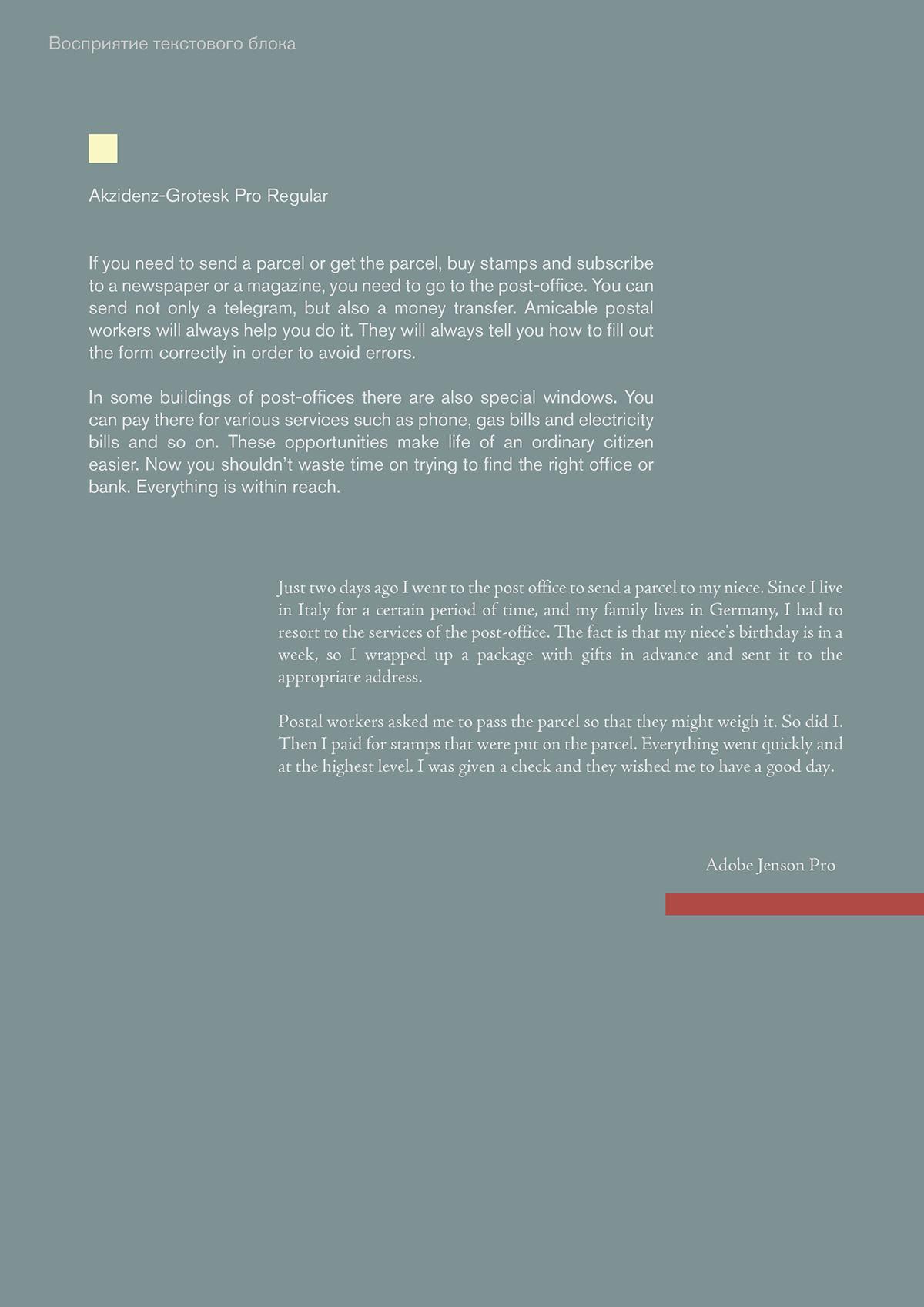 Akzidenz-Grotesk and Adobe Jenson on Behance