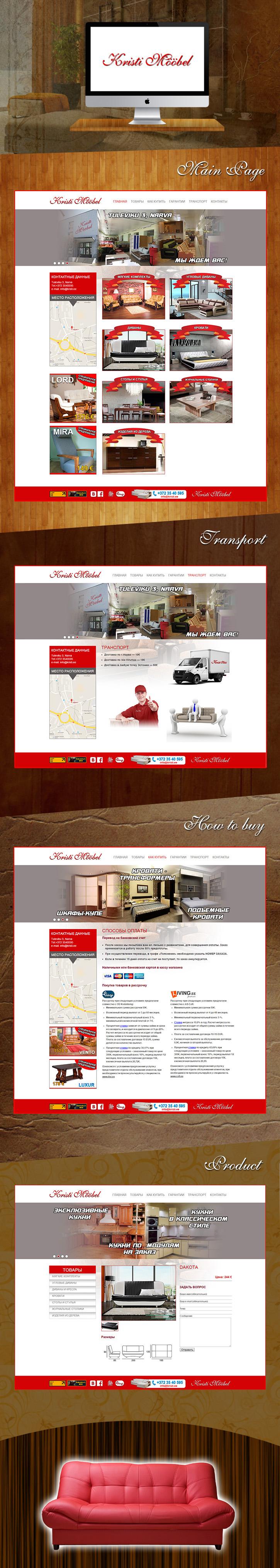 Kristi Mööbel shop furniture