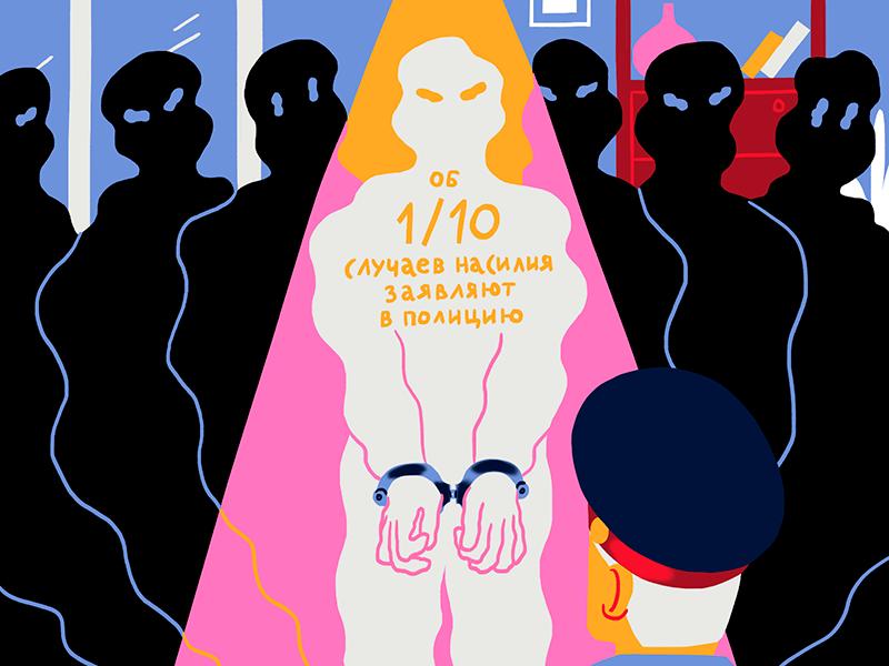 sashagrime sasha baranovskaya harassment domestic violence Heinrich Böll Foundation