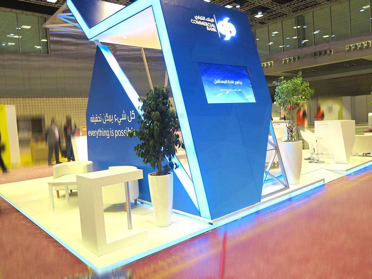 Sungard Exhibition Stand Qatar : Exhibition stand commercial bank qatar on behance