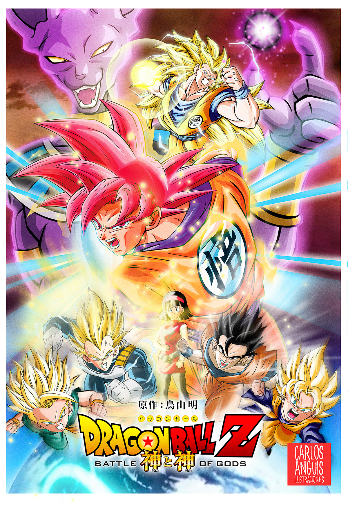 Dragon Ball Z Battle Of Gods Deutsch