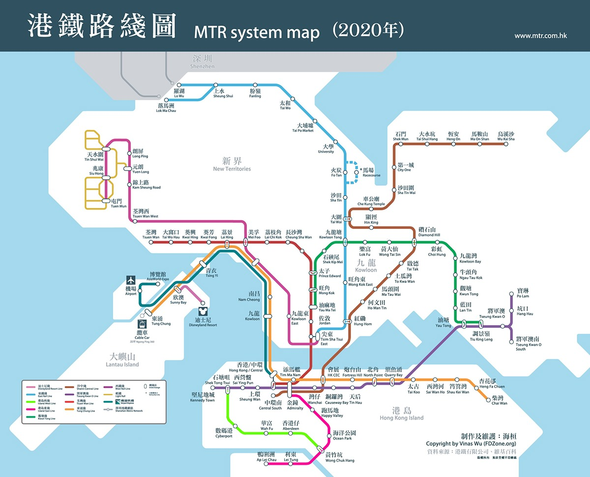 MTR 2020 system map Creative ONLY on Behance