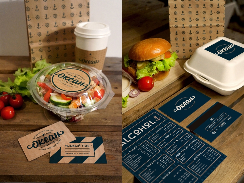 fish pub Ocean logo design anchor Rudder starfish sea burger sandwich menu card рыба Паб
