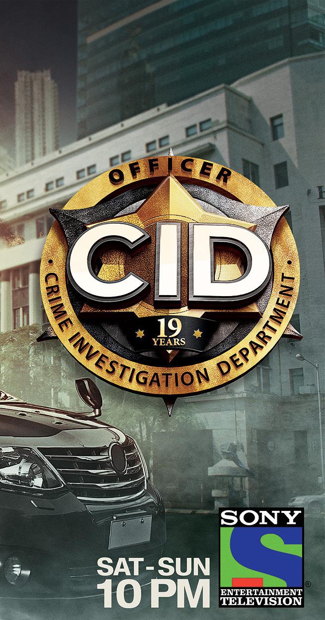 CID poster 1 on Behance