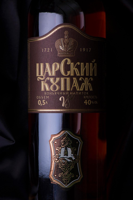royal blend Cognac alcohol Vodka spirit Spirits