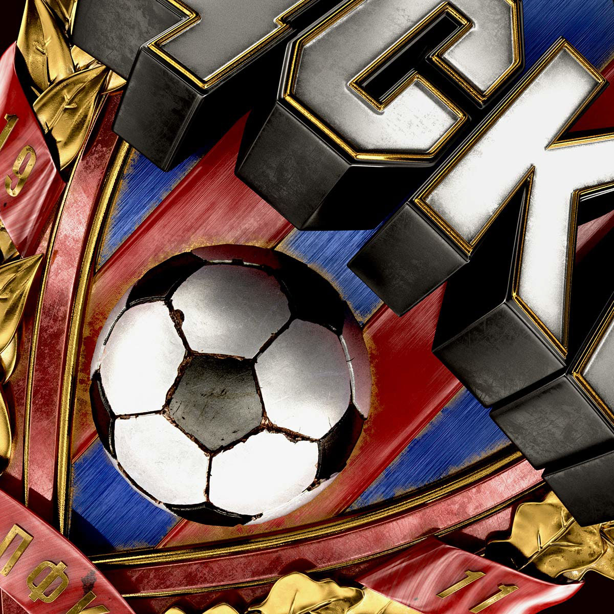 Talisman & Co.   CSKA Moskva Badge   Andrei Lacatusu