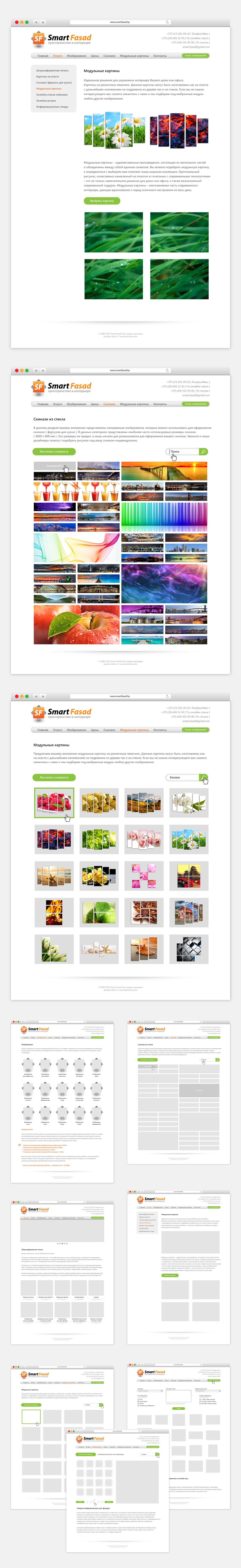Smart Fasad