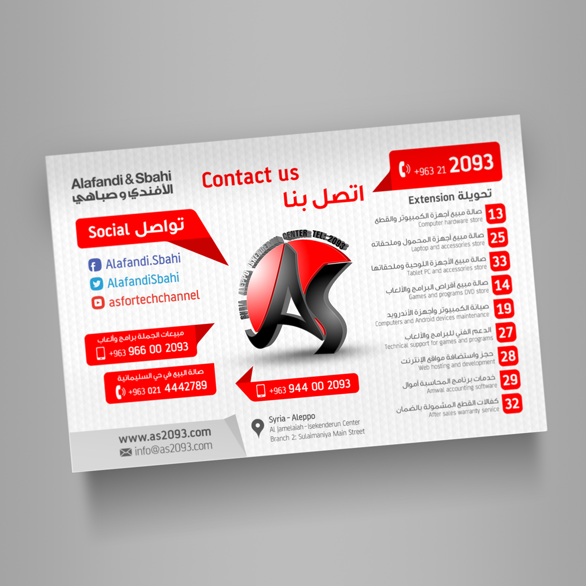 as bag contact us identity business card visitenkarte rot red tasche