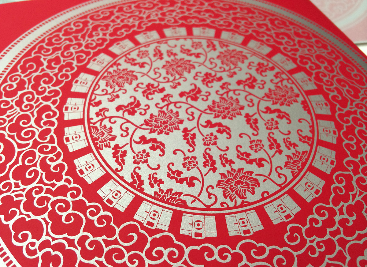 chinese wedding Invitation card graphic Printing red