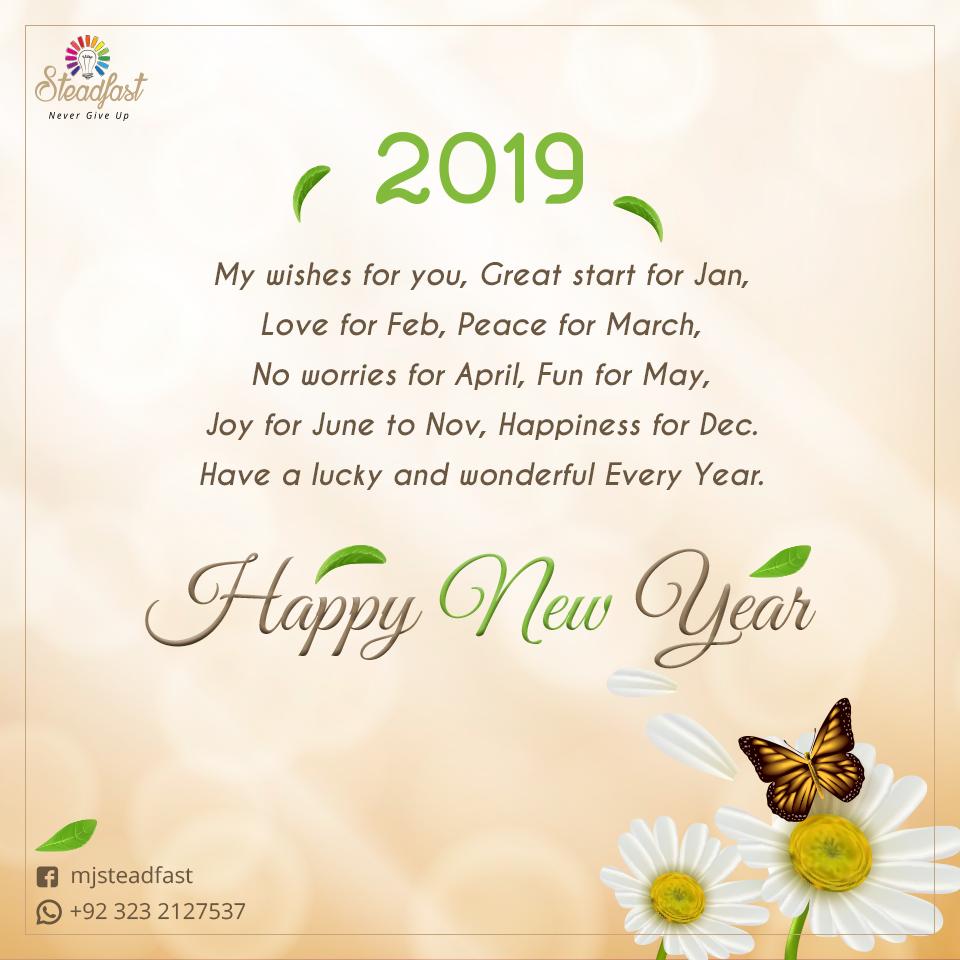 happy new year Pakistan graphic design  mjsteadfast steadfast poster facebook social media flyer brochure