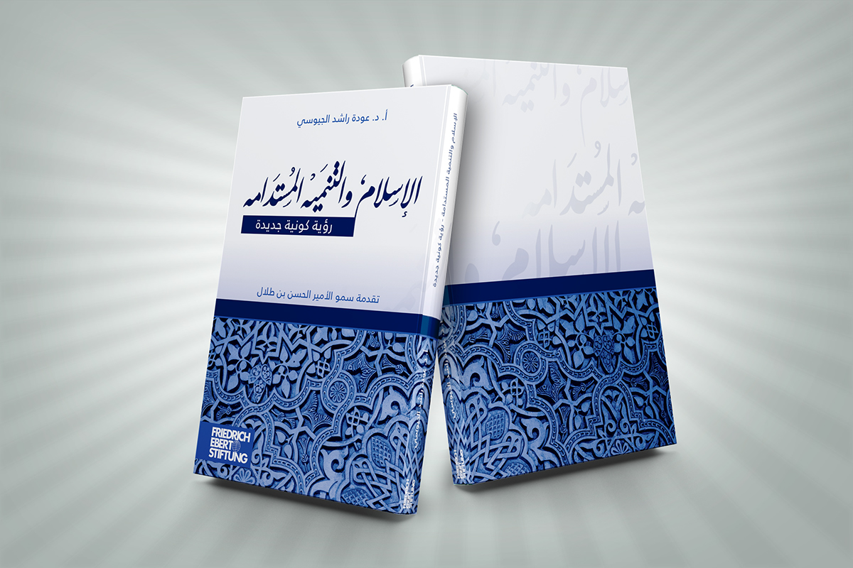Book Cover Design Hd ~ Islam sustainable developemet book cover on pratt portfolios