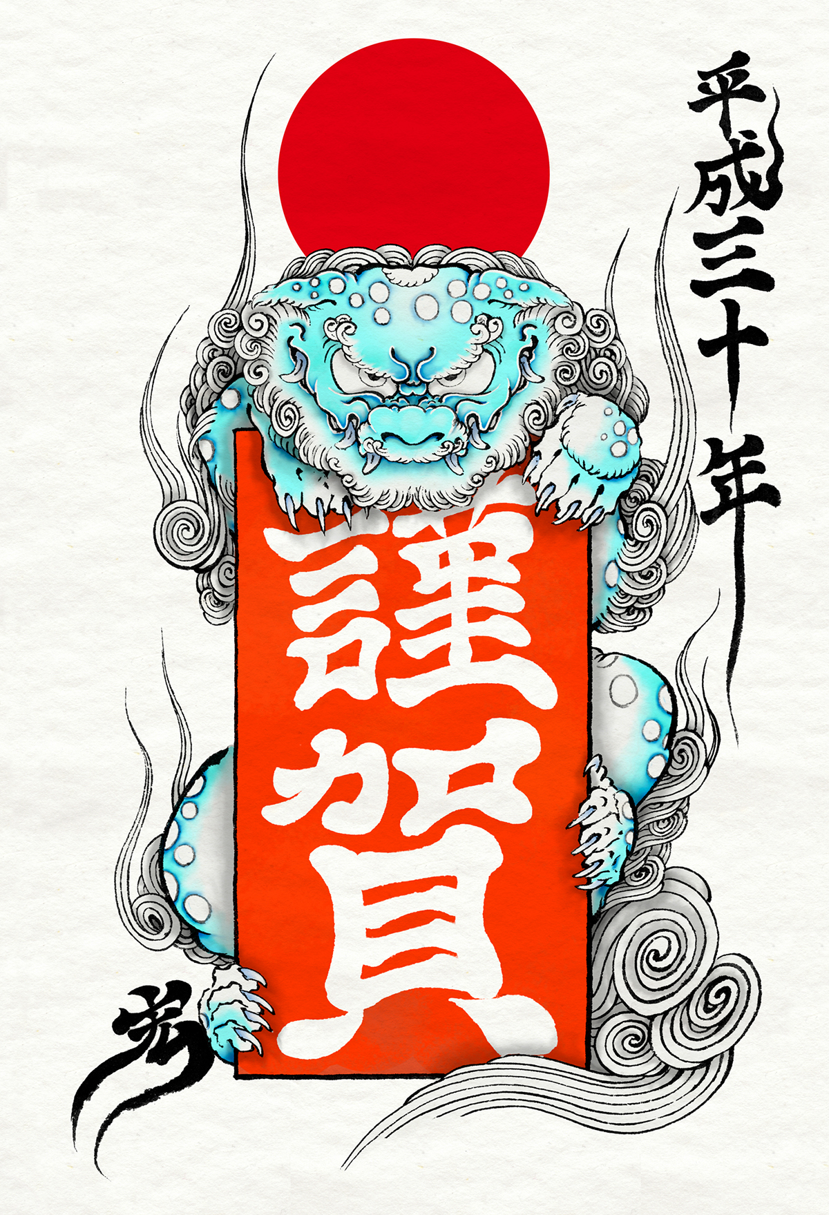 this lion is called a guardian dog in japan the zodiac sign of next year is is a dog the lion is a feline
