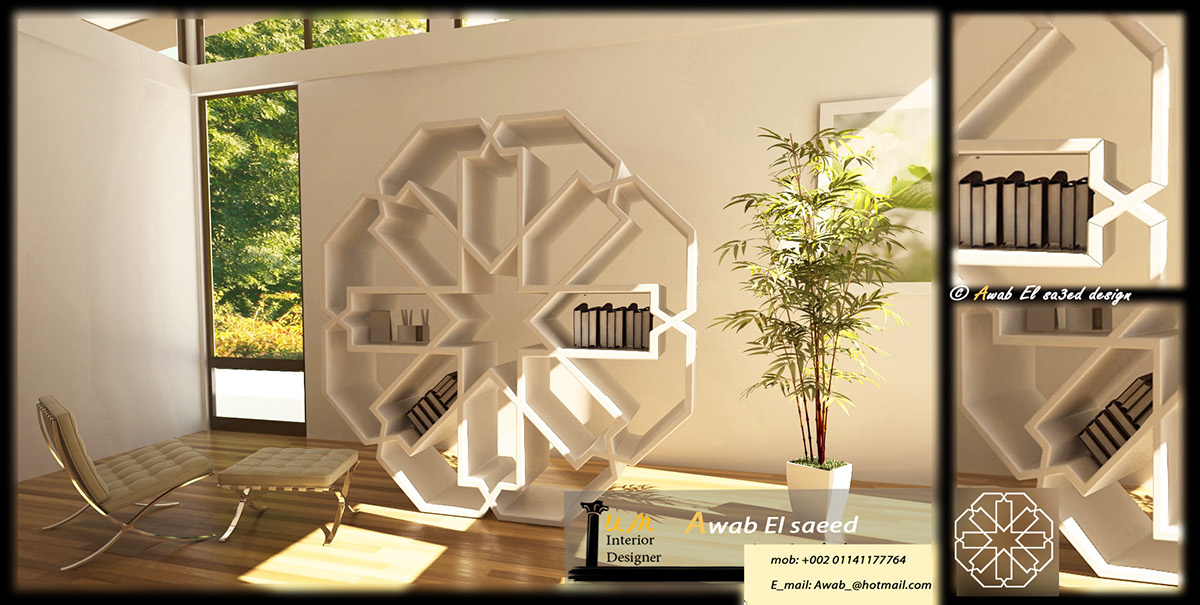 . modern Islamic furniture with details presentation on Behance